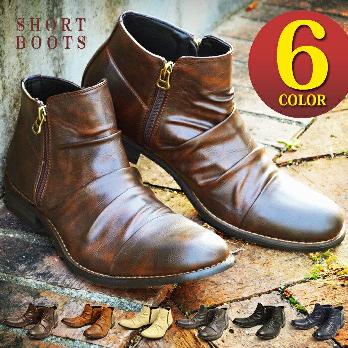 期間限定【送料無料】メンズ ブーツ メンズブーツ ショートブーツ ドレープブーツ エンジニアブーツ ワークブーツ Wサイドジッパー フォーマル ペコス チャッカブーツ 靴 メンズシューズ 革靴 ビジネス Zeeno ジーノ ze2789/