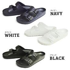 サンダルメンズメンズサンダルコンフォートサンダルメンズサンダルアウトドアカジュアルスリッポンサボスポーツサンダル通気性軽量靴Men'sSANDAL