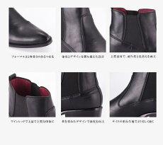 8cmUPシークレットシューズ本革日本製メンズビジネスシューズ革靴ブーツシューズサイドゴア