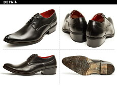 ビジネスシューズメンズ革靴人気セット楽天ランキング1位累計10万足突破【よりどり選べる福袋2足セット5000円(税別)】フォーマルポインテッドトゥメンズ靴メンズシューズビジネスストレートチップ紳士靴