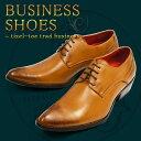 ビジネスシューズ メンズ ビジネス ポインテッドトゥ チゼルトゥトラッド [プレーントゥ] ブラウン 茶 フォーマル レースアップ 革靴 脚長 紐靴 紳士靴 メンズシューズ Zeeno ジーノ 107