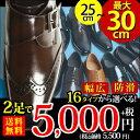 【送料無料】ビジネスシューズ メンズ 革靴 2足セット 16種類から選べる福袋 SET ビジネス メンズ スリッポン パンチング 幅広 3EEE 防滑 ストレートチップ ローファー 革靴 ロングノーズ