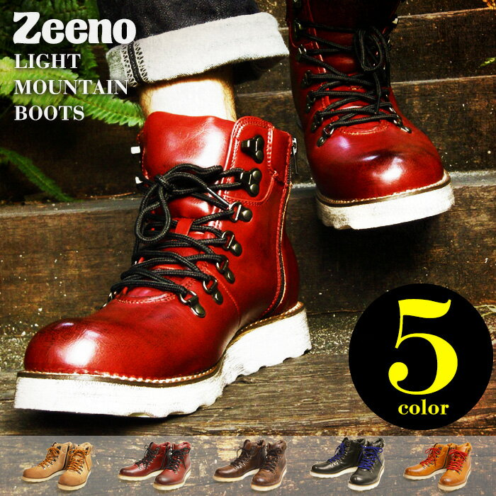 メンズ ブーツ メンズブーツ マウンテンブーツ +2.5cmUPインソールSET セット ショートブーツ ワークブーツ サイドジップ スエード ヴィンテージ シークレットシューズ 靴 メンズシューズ Zeeno ジーノ/【あす楽対応】2019 冬 トレンド