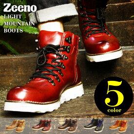 メンズ ブーツ メンズブーツ マウンテンブーツ +2.5cmUPインソールSET セット ショートブーツ ワークブーツ サイドジップ スエード ヴィンテージ シークレットシューズ 靴 メンズシューズ Zeeno ジーノ/【あす楽対応】2021 冬新作