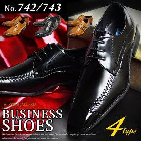 ビジネスシューズ メンズ メンズシューズ ビジネス ブラック ブラウン フォーマル スクエアトゥ スワールモカ レースアップ ベルト ダブルストラップ ドレスシューズ 人気デザイン 靴 紳士靴 通勤 vag7423/【あす楽対応】2019 秋新作 トレンド