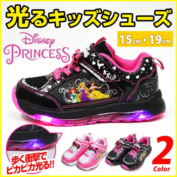 【Disney Princess ディズニー プリンセス】 光る靴 キッズ スニーカー 白雪姫 シンデレラ キッズシューズ マジックテープ 子供靴 女の子 ジュニア キャラクター ディズニー 7224 【取り寄せ】2018 春夏 新作