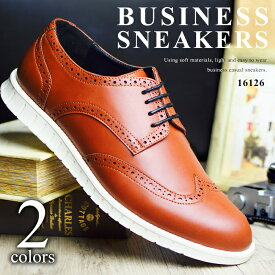 ビジネスシューズ メンズ スニーカー 靴 レザー 革靴 ビジネススニーカー 紳士靴 紐靴 ローカット 通勤通学 ウォーキング コンフォート 快適 軽量 ドレスシューズ レザーシューズ ウィングチップ/【あす楽対応】2019 夏新作 トレンド