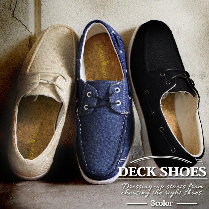 デッキシューズ メンズ カジュアルシューズ キャンバス スニーカー 靴 メンズ ローカット 紐靴 ランニング メンズシューズ ウォーキング