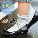 【送料無料】 レインシューズ パンプス レディース 防水 防滑 レイン ローファー 長靴 靴 雨靴 梅雨 ミュール シュー…
