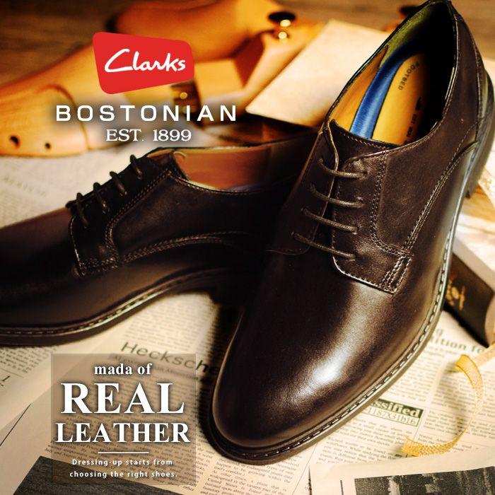 【送料無料】BOSTONIAN ボストニアン Clarks クラークス 姉妹ブランド ビジネスシューズ 本革 ドレスシューズ レザー プレーントゥ メンズ レザーシューズ 靴 革靴 紳士靴 19420 Garvan Plain/2019 春夏 トレンド