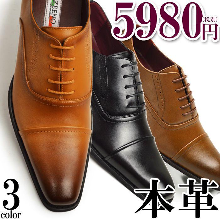 ビジネスシューズ 本革 日本製 メンズ 革靴 イタリアンデザイン ストレートチップ レースアップ スクエアトゥ メンズ ビジネス レザー メダリオン 紳士靴 メンズ靴 メンズシューズ nc402/【あす楽対応】2019 春夏 トレンド