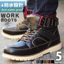 ブーツ メンズ ブーツ レインシューズ メンズブーツ 防水 防寒 スノーブーツ メンズ レインブーツ マウンテンブーツ ワークブーツ スノーシューズ アウトドア 靴 メンズシューズ 60495/【あす楽対応】2020 冬 クリアランス