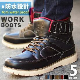 ブーツ メンズ ブーツ レインシューズ メンズブーツ 防水 防寒 スノーブーツ メンズ レインブーツ マウンテンブーツ ワークブーツ スノーシューズ アウトドア 靴 メンズシューズ 60495/2020 秋新作