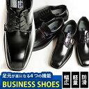 ビジネスシューズ メンズ 紳士靴 革靴 ビジネススニーカー ウォーキング コンフォート 軽量 ドレスシューズ 幅広 3EEE ストレートチップ ビットローファー 靴/2020 春 新生活