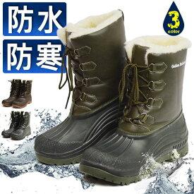 【送料無料】防水 防寒 防滑 メンズブーツ スノーブーツ レインブーツ ウィンターブーツ メンズ レインシューズ 靴 スノーブーツ レインブーツ ウインターブーツ アウトドア メンズシューズ/【あす楽対応】2021 父の日 プレゼント