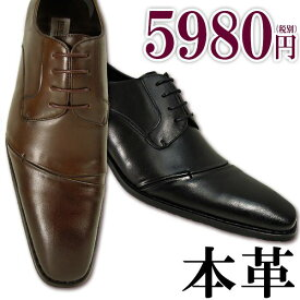 ビジネスシューズ メンズ 本革 日本製 ビジネス 革靴 レザー ストレートチップ スクエアトゥ レースアップ ドレープ フォーマル イタリアンデザイン 脚長 紳士靴 メンズシューズ nc900/2019 夏新作 トレンド