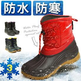 スーパーSALE【割引アイテム】スノーブーツ メンズブーツ メンズ 防水 防寒 レインブーツ メンズ 靴 メンズシューズ レインシューズ ショートブーツ スノーシューズ ワークブーツ トレッキング 防滑 アウトドア カジュアル/2021 春新作