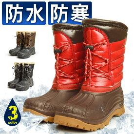 スーパーSALE【割引アイテム】【送料無料】スノーブーツ メンズ メンズブーツ 防水 防寒 レインブーツ 靴 メンズシューズ レインシューズ ロングブーツ スノー アウトドアシューズ カジュアル 雪山 防滑 トレッキング/2021 春新作