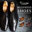 ビジネスシューズ メンズ 革靴 ドレスシューズ フォーマル イタリアンテイスト イタリア 紳士靴 ストレートチップ 脚長 制菌 消臭 3EEE 幅広 メダリオン モカシン スリッポン 靴 メンズシュー