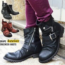 【送料無料】ブーツ メンズ ブーツ ドレープブーツ エンジニアブーツ ロングブーツ ビンテージブーツ サイドジッパー ウエスタンブーツ ベルト ロック ヴィジュアル バイカー 通販 靴 メンズシューズ ze319/【あす楽対応】2020 秋新作