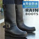 【送料無料】レインブーツ メンズ 防水 ロングブーツ 長靴 エンジニアブーツ メンズブーツ 完全防水 レインシューズ …