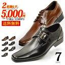 【送料無料】ビジネスシューズ メンズ 靴 メンズシューズ 選べる福袋 2足セット SET ビジネス メンズ スクエアトゥ ベルト 革靴 フォーマル 紳士靴 スワールモカ ストレートチップ ストレートチップ/2020 春 新生活