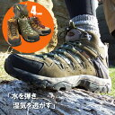 トレッキングシューズ 透湿撥水機能 エルカント ELCANTO EL-811【メンズ】【レディース】【あす楽対応】【メンズ】【レディース】【あす楽対応】屋久島 富士山 登山 ハイキング キャンプ サバゲー
