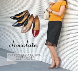 日本製 6cmヒールエナメルポインテッドパンプス シンプル 楽ちん 合皮