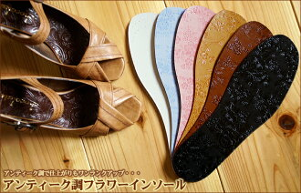 """Antique floral pattern type press Orthotics, insoles."""""""