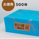 クラフト紙 A4 クラフトペーパー特厚口120g/m2 500枚・ブラウン【栄紙業 トチマン】【デザイン・製図用品 良質文具…