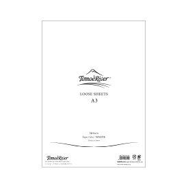 A3 トモエリバー ホワイト ルーズシート52g/m2 50枚【SAKAE TP トチマン】【デザイン・製図用品 良質文具取扱いショップ トモエ堂】
