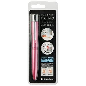 ネームペントリノ『パールピンク』 かわいい オシャレ シャチハタ はんこ ネーム9 オーダー品 シヤチハタ 3色 カラー 売れ筋商品 人気商品 別注品 ネームペン ボールペン シャープペン 浸透