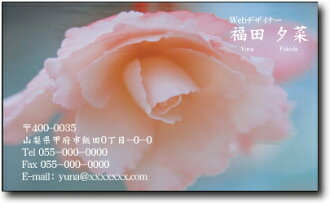 Shoeido r rakuten global market card making card print list price card making card print list price is black and white business cards letters only exact price will contact by email from us colourmoves