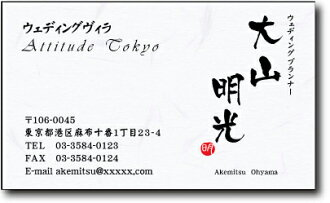 Shoeido r rakuten global market card making card print list card making card print list price is black and white business cards letters only after your contact is accurate reheart Image collections