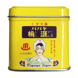 パパヤ桃源S 70g缶 ユズの香り[医薬部外品]五洲薬品 薬用入浴剤 くすり湯 冷え症 肩こり