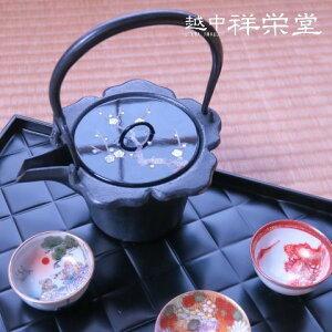 喜多庄兵衛作 高岡 鉄製 燗鍋 かんなべ 梅 蓋二枚付き(鉄蓋 螺鈿蓋) 紙箱入り 茶道具 酒器 しゅき 懐石道具