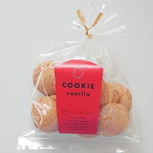 【 神戸のクッキー バニラ 】 クッキー お徳用 お買い得 お得 業務用 工場直送 国産 お取り寄せ 無添加 神戸 老舗 大量 まとめ買い 在庫処分 スイーツ (55グラムバニラクッキー20袋)