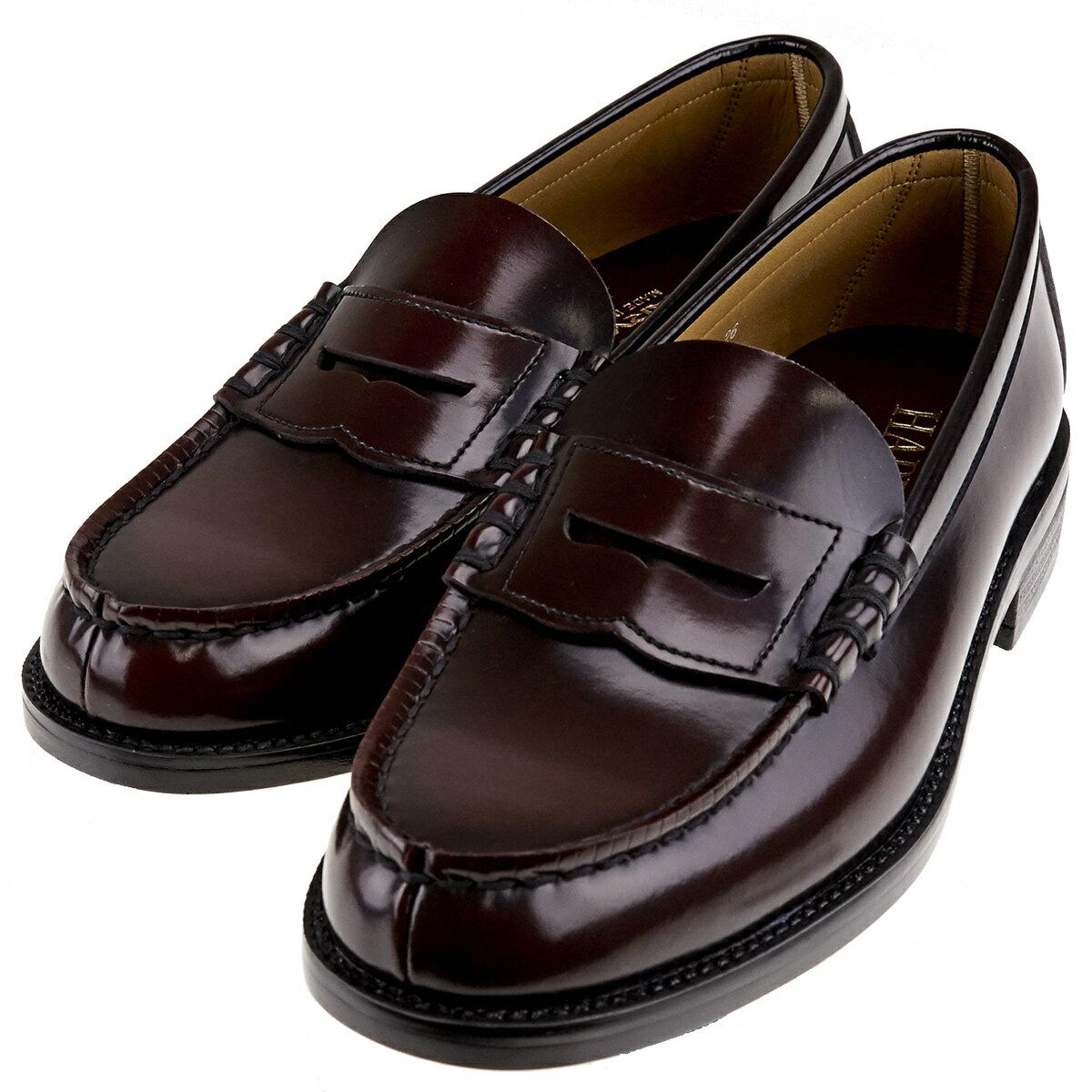 送料無料 沖縄離島除く HARUTA ハルタ 6550 メンズ ローファー 幅広3E 学生靴 学生 通学 日本製 ハルタ6550 L ジャマイカ