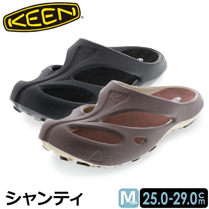 キーン KEEN メンズ カジュアルサンダル SHANTI シャンティ ブラウン/ブラック