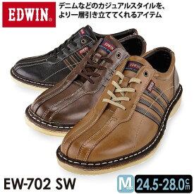 EDWIN エドウィン EDM-702メンズレザーレースアップスニーカーデニムと好相性な本革カジュアル【EW-702SW】