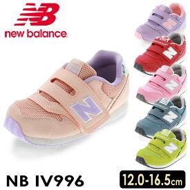 ニューバランス NEW BALANCE ベビー キッズ NB IV996 マーメイドピンク/パープル レッド ライラック デニム グリーン
