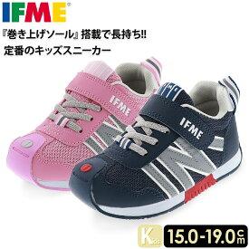 IFME イフミー キッズ カジュアル スニーカー こども 子供 運動靴 IFME30-9008 ネイビー ピンク 信頼の一足!