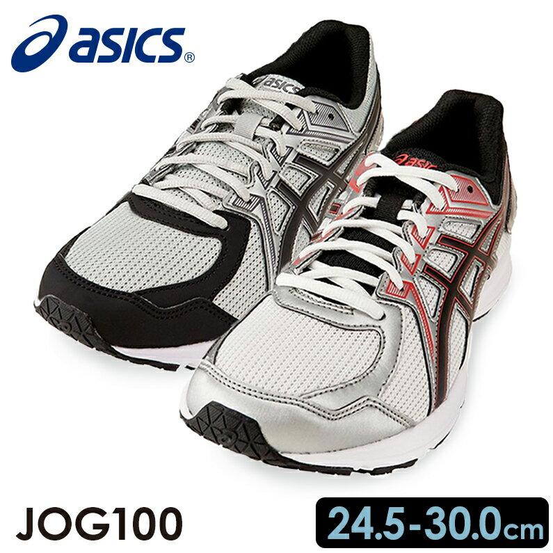 asics アシックス メンズ ジョギング ランニング スニーカー TJG138-9390 シルバー×ブラック TJG138-0190 ホワイト×ブラック JOG100 2 SL/BL WH/BL