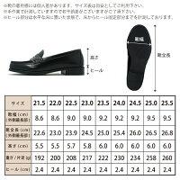 HARUTA【ハルタ4514】定番ローファー入学祝い、通学履きにどうぞ正規取扱店