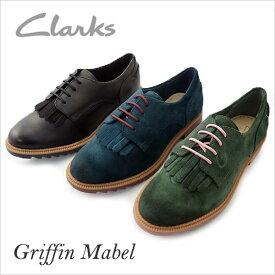 Clarks クラークスGriffin Mabel グリフィンマーベル おじ靴 革CKSグリフィンMB
