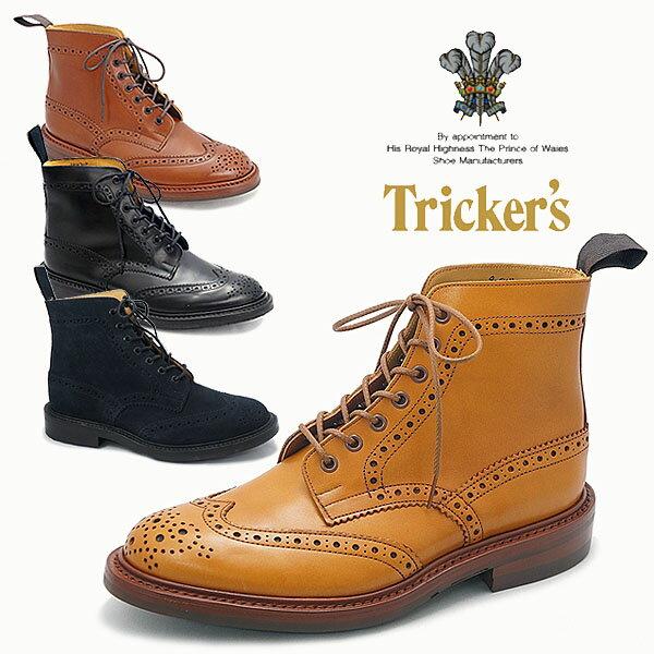Tricker's トリッカーズ M2508メンズ レザー カントリーブーツダイナイトソール 英国王室御用達ブランドM-2508