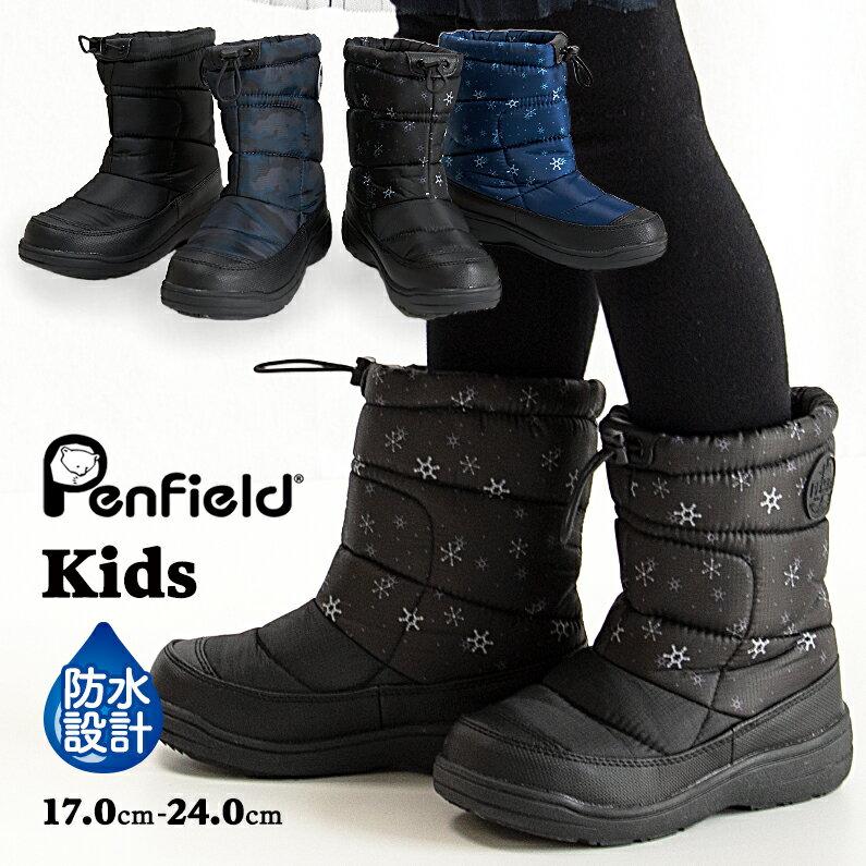 PenField ペンフィールド キッズブーツ スノーブーツ 男の子 女の子 子供靴 防水設計 軽量 ボア 防寒 ブラック ネイビー 雪 ブルー カモフラ 迷彩 PFJ-408WP