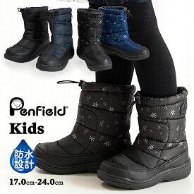 3bb1da510e9aa PenField ペンフィールド キッズブーツ スノーブーツ 男の子 女の子 子供靴 防水設計 軽量 ボア 防寒
