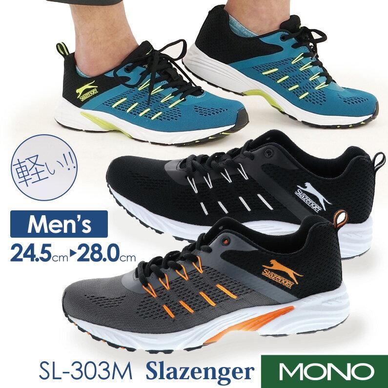 MONO モノ メンズ 運動靴 ジョギングシューズ SL-303M ブラック グレー グリーン