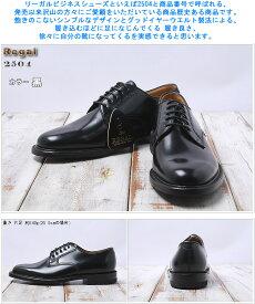リーガル 靴 メンズ 2504 ブラック REGAL メンズ用 ドレス プレーントウ ビジネスシューズ 靴 24-26.5cm